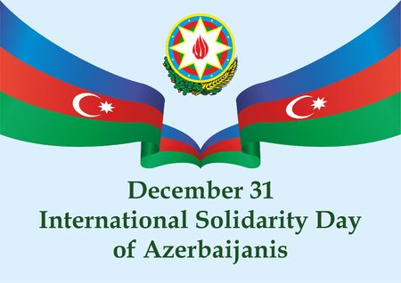 Flag of Azerbaijan, International Solidarity Day of Azerbaijan, December 31. template for award design, an official document with the flag of Azerbaijan. Bright, colorful vector illustration Stock Illustratie