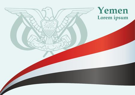 Flag of Yemen, Republic of Yemen. Template for award design, an official document with the flag of Yemen. Bright, colorful vector illustration Illustration
