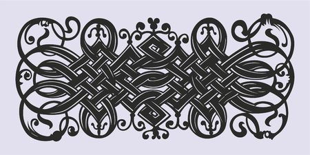 Old Russian pattern for book. Russian, Ukrainian, Belarussian pattern, traditional pattern with intricate knot. Traditional illustration design with typography for printing. Illusztráció
