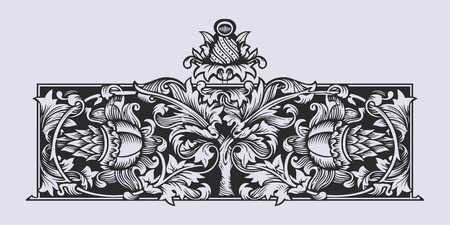 Old Russian pattern for book. Russian, Ukrainian, Belarussian pattern, traditional pattern with intricate knot. Traditional illustration design with typography for printing. Иллюстрация