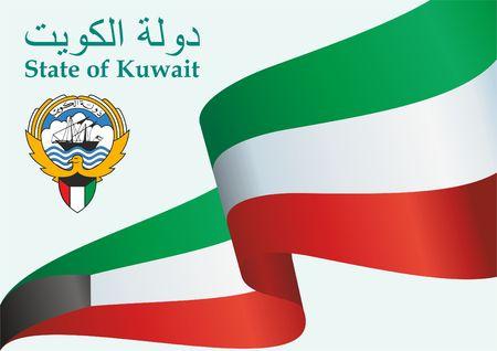 Drapeau du Koweït, État du Koweït. Fête nationale du Koweït. Drapeau du Koweït pour la conception du prix. Illustration vectorielle lumineuse et colorée Vecteurs