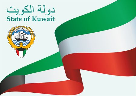 Flag of Kuwait, State of Kuwait. National day of Kuwait. Kuwait flag for award design. Bright, colorful vector illustration