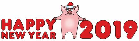 Merry Christmas and Happy New Year 2019 funny card design. With cartoon pigs. Funny Christmas pig, Chinese year of the pig. Colorful Vector illustration
