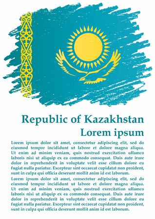 Flag of Kazakhstan, Republic of Kazakhstan. Template for award design with official flag of Kazakhstan. Bright, colorful vector illustration.