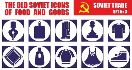 The old Soviet icons of food and goods. Soviet trade, shop window decoration Vectores