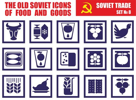 The old Soviet icons of food and goods. Soviet trade, shop window decoration Иллюстрация