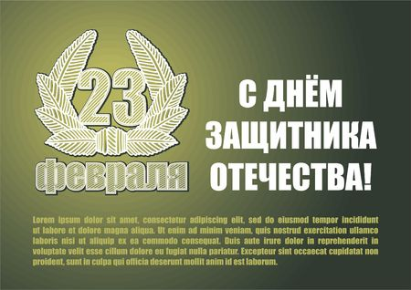 Greeting card, poster. Translation Russian inscriptions: 23 th of February. Defender of the Fatherland Illustration