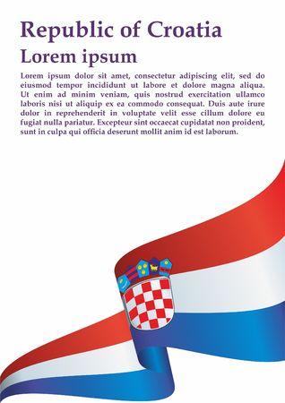 Flag of Croatia, Republic of Croatia. The flag of Croatia. Bright, colorful vector illustration  イラスト・ベクター素材