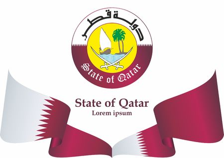 Flag of Qatar, State of Qatar. Template for the design of the Qatar. Bright, colorful vector illustration for web and graphic design. Illusztráció