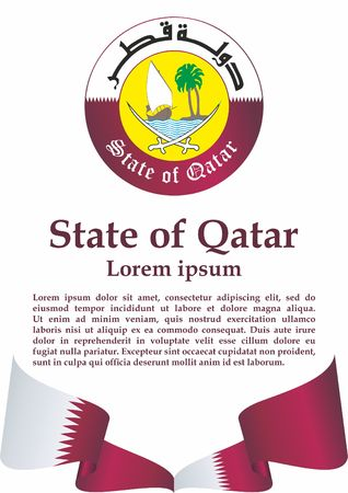 Flag of Qatar, State of Qatar. Template for the design of the Qatar. Bright, colorful vector illustration for web and graphic design. 矢量图像