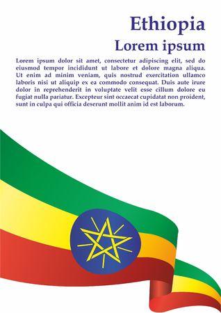 Flag of Ethiopia, Federal Democratic Republic of Ethiopia. Ethiopia flag for award design. Bright, colorful vector illustration.