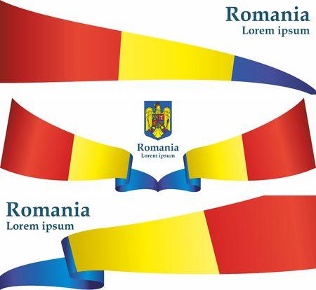 Flag of Romania, Romania. The flag of Romania. Bright, colorful vector illustration. Zdjęcie Seryjne - 119767873