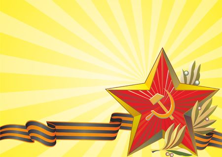 Red Star and St George. The symbols of the Russian Army and Victory. Official document and other uses. Bright, colorful vector illustration