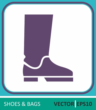 soldiers' boots, work shoes. Vector Icon. Simple vector illustration for graphic and web design.