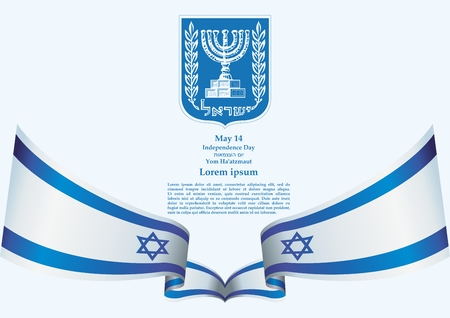 Flag of Israel, Flag of Israel. Bright, colorful vector illustration 写真素材 - 122250432