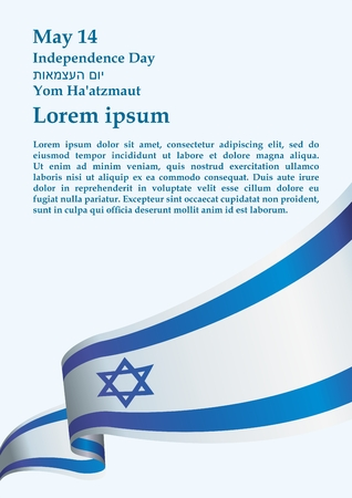 Flag of Israel, Flag of Israel. Bright, colorful vector illustration