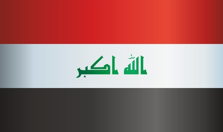 Flag of Iraq, Republic of Iraq. Template for the award of Iraq. Bright, colorful vector illustration.