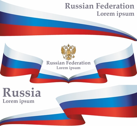 Flag of Russia, Russian Federation. Russian flag. June 12, Russia Day. Template for award design of the flag of Russia. Bright, colorful vector illustration.