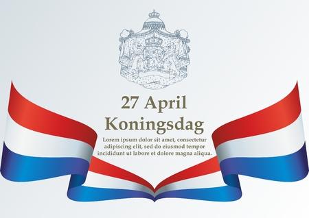 Flag of the Netherlands. Kingdom of the Netherlands. The flag of the Netherlands. Bright, colorful vector illustration