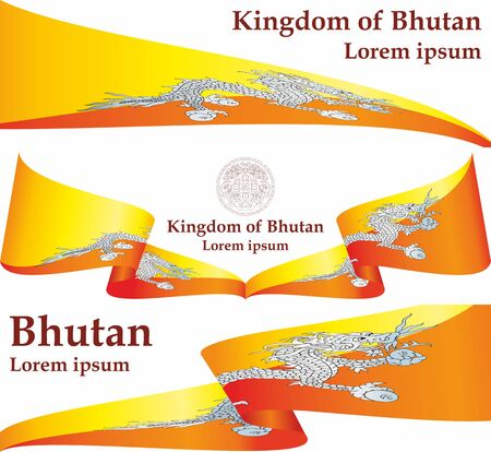 Flag of Bhutan, Kingdom of Bhutan. Bhutan. Bright, colorful vector illustration for web and graphic design.