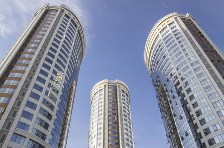 Modern city. modern glass building, skyscraper.