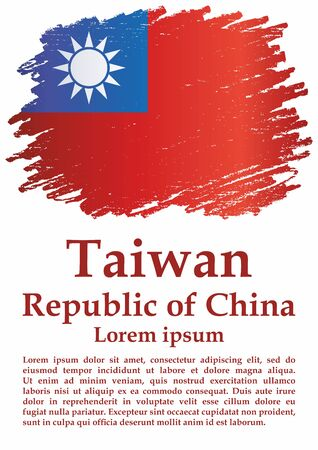 Flag of the Republic of China, Taiwan, officially the Republic of China. Template for award design, an official document with the flag of Taiwan. Bright, colorful vector illustration.