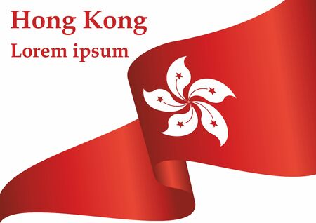 Flag of Hong Kong, Special Administrative Region of the People's Republic of China. Template for award design, an official document with the flag of Hong Kong. Bright, colorful vector illustration for graphic and web design. 일러스트