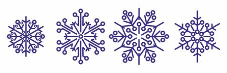 Snowflake Christmas decorations for the Christmas tree in the form of snowflakes.