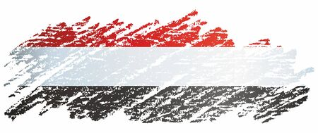 Flag of Yemen, Republic of Yemen. Template for award design, an official document with the flag of Yemen. Bright, colorful vector illustration  イラスト・ベクター素材