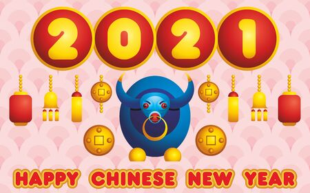 Illustrations for the Chinese New year 2021, a stylized image of a bull, a Sign of the Chinese Zodiac. White Metal Bull.