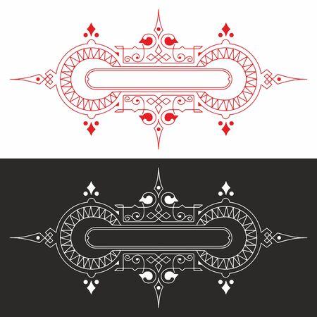 Pattern, Arabesque lines for art decor; ornate vignette for design template. Mono line illustration for invitation; card; coloring book. Ilustração