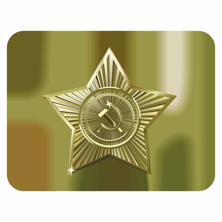 Belt buckle with a gold star. Military clothing of soldiers of the Soviet Union. Vector image.