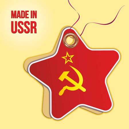 Made in USSR. Flag of the Soviet Union, Label price tag in the form of a paper star. Bright, beautiful vector image for any of your projects. Red banner with a sickle and a hammer.  イラスト・ベクター素材