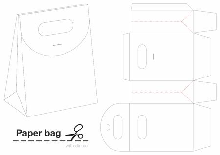 Retail Bag or Box with Die Cut Template. Children's handbag toy. Box design, die-stamping. Vector template  イラスト・ベクター素材