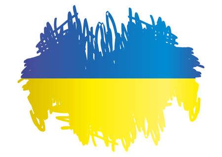 Flag of Ukraine, Ukraine. Bright, colorful vector illustration Illustration