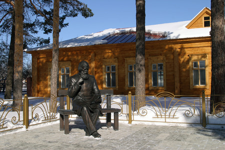 elabuga: Monument and Museum V.M.Bekhterev county Medicine in Elabuga in sunny winter day