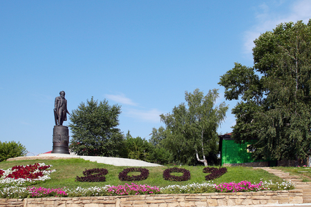 elabuga: Monument to the great artist Ivan Shishkin in Elabuga in summer Editorial