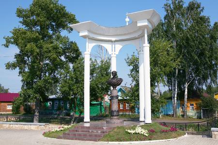 elabuga: Bronze memorial bust Tsvetaeva MI in Elabuga on a bright sunny summer day