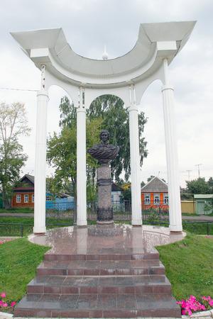 elabuga: cityscape monument Marina Tsvetaeva Elabuga city in summer cloudy day Editorial