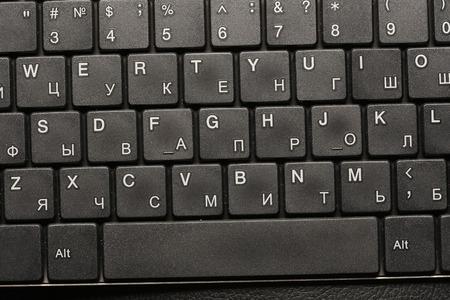 macro black keyboard on dark background studio