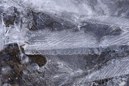 coldness: macro texture fancy ice on the river in winter Stock Photo