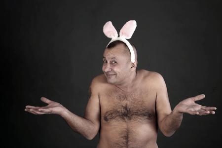 Sexy mann ostern Ostern