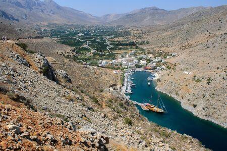 Oasis Vathi on Kalymnos island, Greece