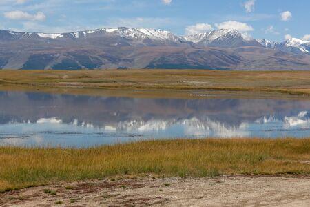Mongolia landscape. Altai Tavan Bogd National Park in Bayar-Ulgii, Altai, Mongolia. Beautiful mountain landscape, lake and mountain range