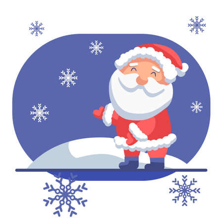 Santa Claus in red hat on white isolated backdrop. Christmas postcard for invitation or gift card, notebook, bath tile, scrapbook. Phone case or cloth print. Flat style stock vector illustration Vectores