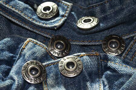 metallic button: Metallic button of a jacket jeans