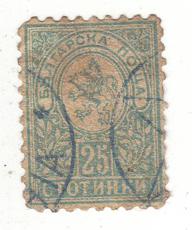 25 cents: the image of a lion on the blue Bulgarian stamp, price of 25 cents Stock Photo