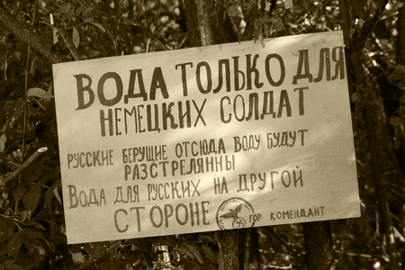 memoirs: reconstruction of the breakthrough of the Mius front of the farm Baranovka, an ad in the location of German soldiers