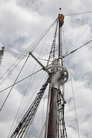 rhea: sailing ship