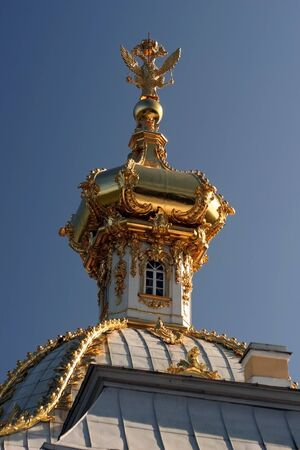 peterhof: Peterhof on a Sunny summer day, the gilded dome